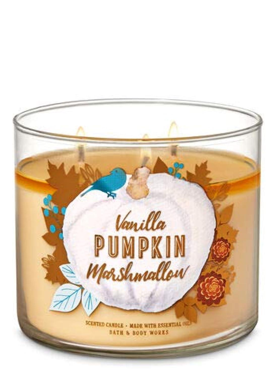 起きる提唱する別の【Bath&Body Works/バス&ボディワークス】 アロマ キャンドル バニラパンプキンマシュマロ 3-Wick Scented Candle Vanilla Pumpkin Marshmallow 14.5oz/...