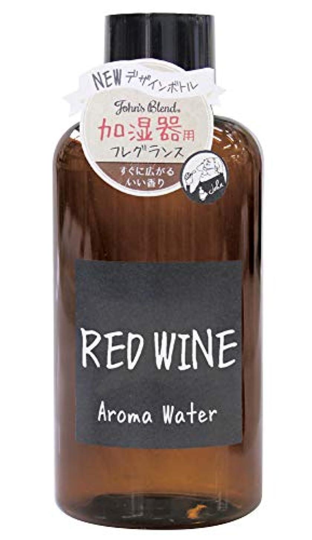 JohnsBlend(ジョンズブレンド) アロマウォーター 加湿器用 520ml レッドワインの香り OA-JON-12-5