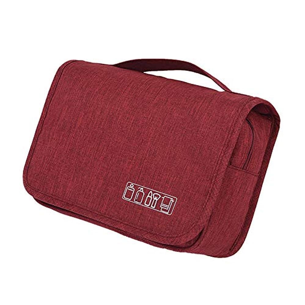 スピーカースパン構想するウォッシュバッグ 化粧品バッグ 旅行用収納バッグ フック付き携帯用折りたたみ収納袋 大容量 旅行?出張?家庭用