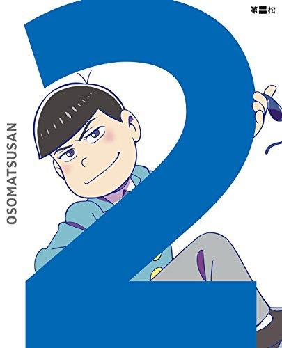 おそ松さん 第二松 [DVD]の詳細を見る