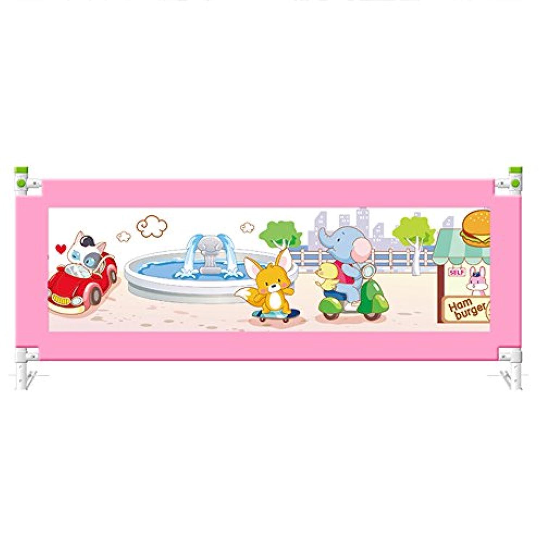 ZR- 子 ベッドガードレール 落下 ベッドフェンス ベッドサイドベゼル ユニバーサル 垂直持ち上げ 150 \ 180 \ 200cm (色 : Pink-120cm)