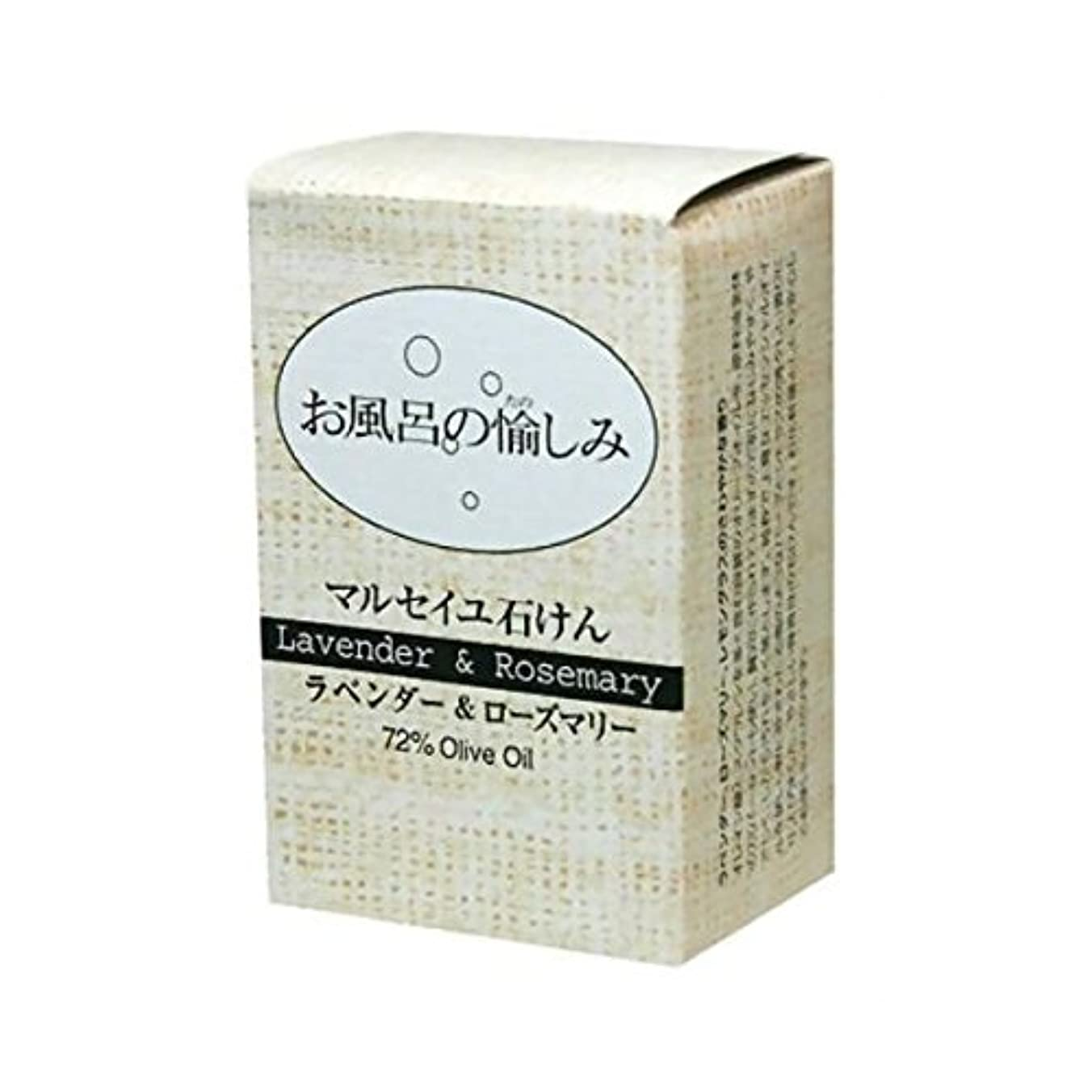 桃みなさん逆【お徳用 3 セット】 お風呂の愉しみ マルセイユ石鹸 (ラベンダー&ローズマリー)×3セット