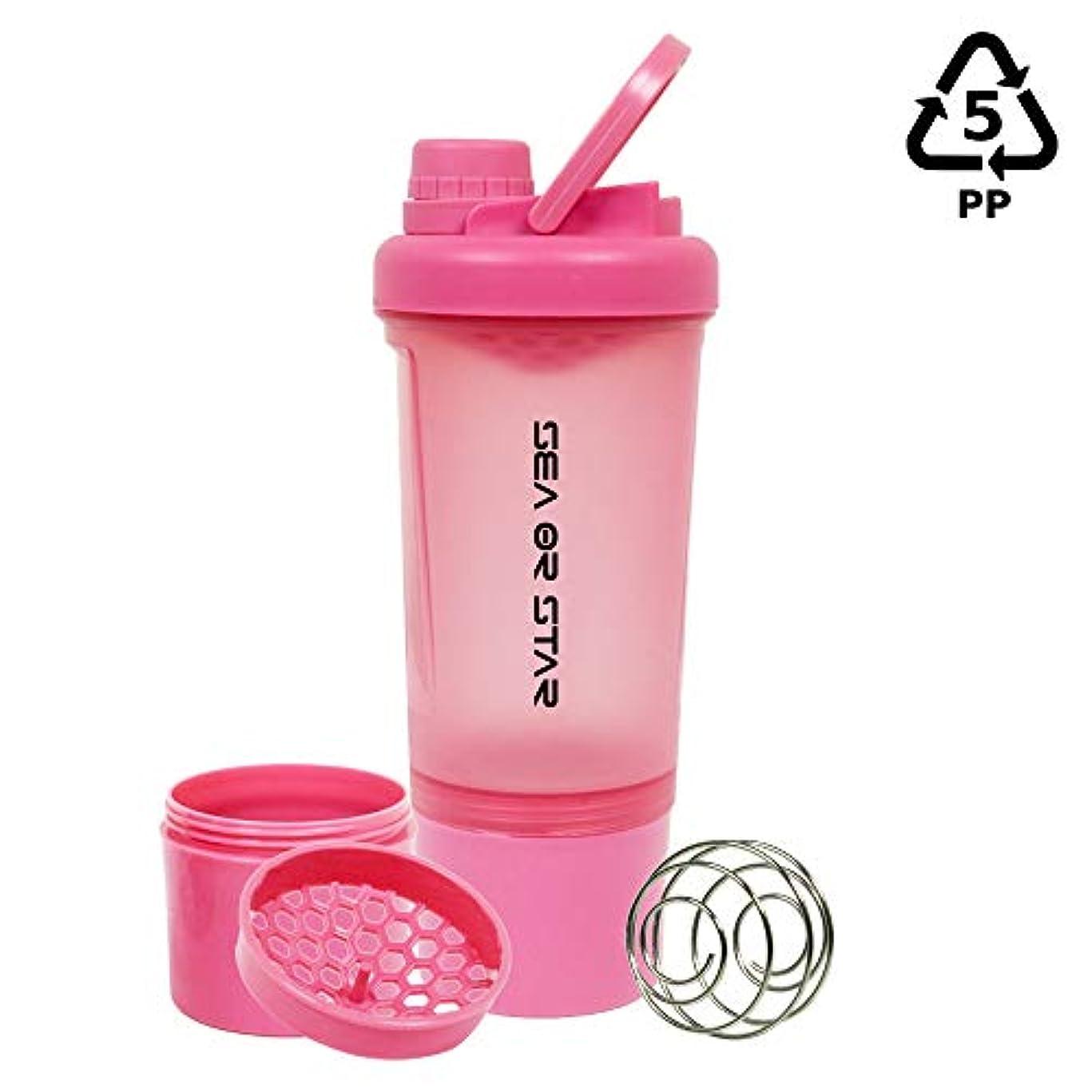 笑拷問有望SEA or STAR シェーカーボール混合タンパク質入りシェーカーボトル17オンス、屋外フィットネス用収納トレイ1つ(ピンク)