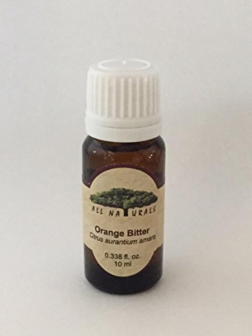 ビターオレンジ?ピール エッセンシャルオイル (精油) 10ML Orange Bitter Essential Oil