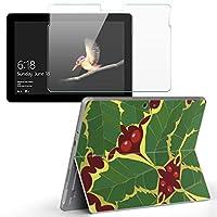 Surface go 専用スキンシール ガラスフィルム セット サーフェス go カバー ケース フィルム ステッカー アクセサリー 保護 フラワー 植物 イラスト ブラウン 003799