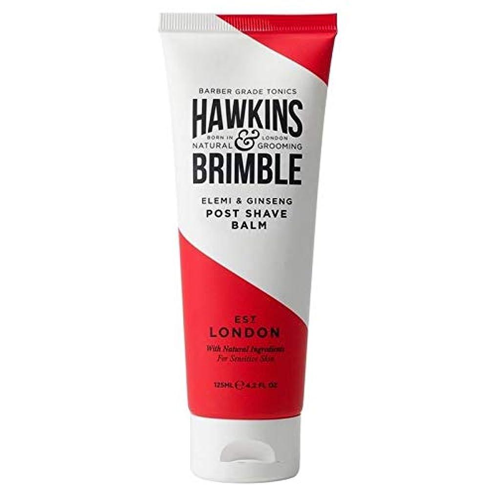 チチカカ湖小屋フェッチ[Hawkins & Brimble] ホーキンス&Brimbleポストシェーブバーム125ミリリットル - Hawkins & Brimble Post Shave Balm 125ml [並行輸入品]