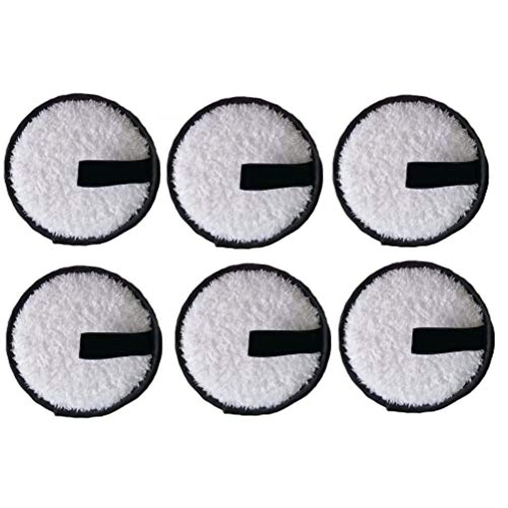 保全重くする敵意LURROSE 6本洗顔パウダーパフ洗顔パウダーパフファッションメイク落とし圧縮パッド(黒)