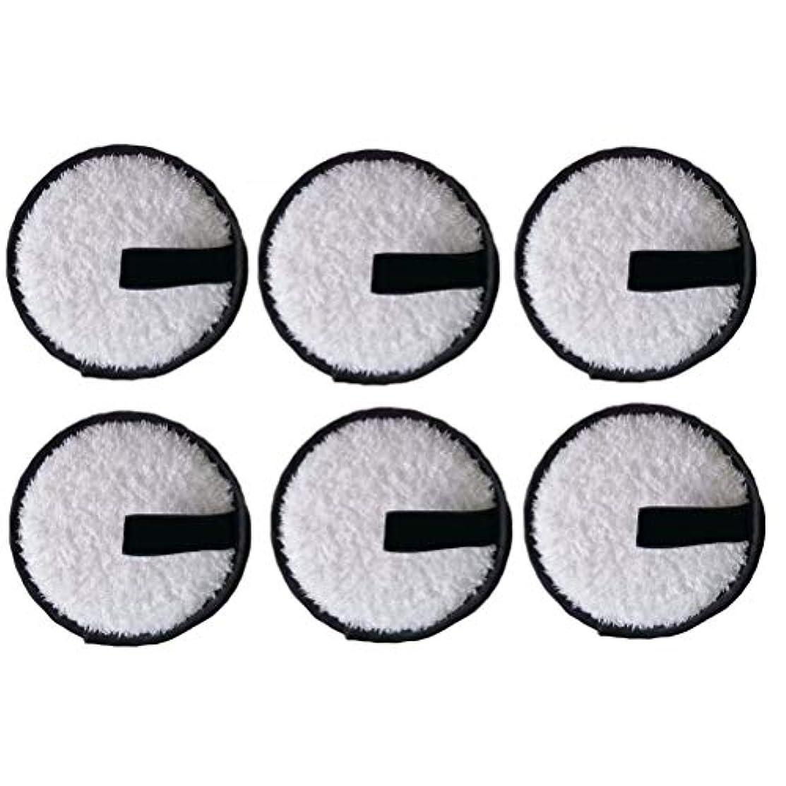 圧倒する追放心からLURROSE 6本洗顔パウダーパフ洗顔パウダーパフファッションメイク落とし圧縮パッド(黒)