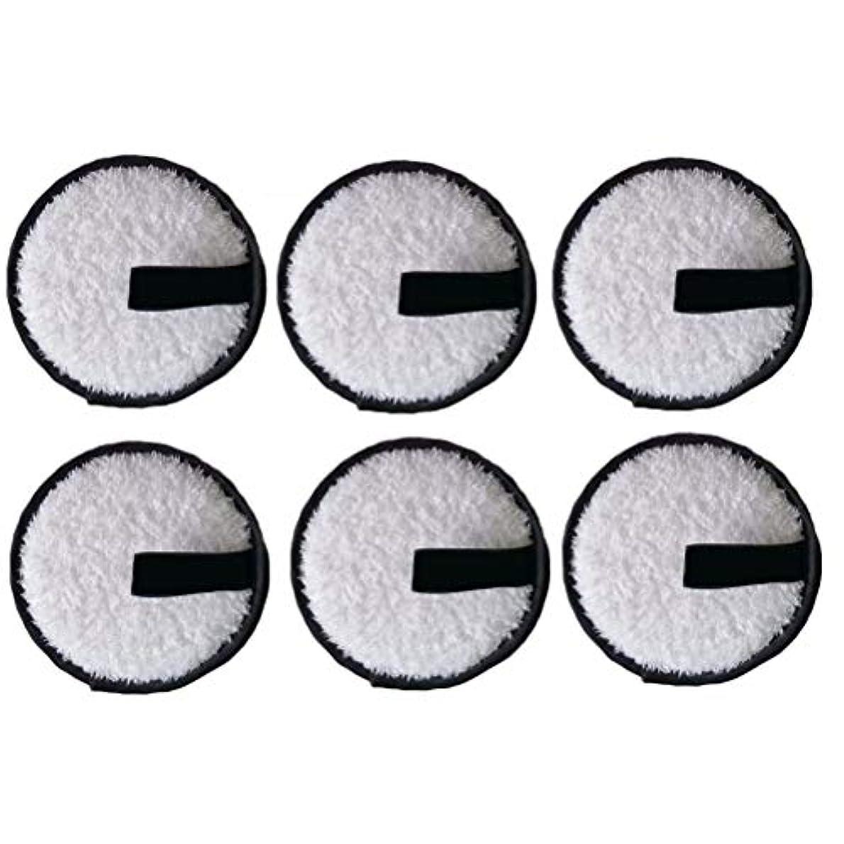 。主張するによるとLURROSE 6本洗顔パウダーパフ洗顔パウダーパフファッションメイク落とし圧縮パッド(黒)