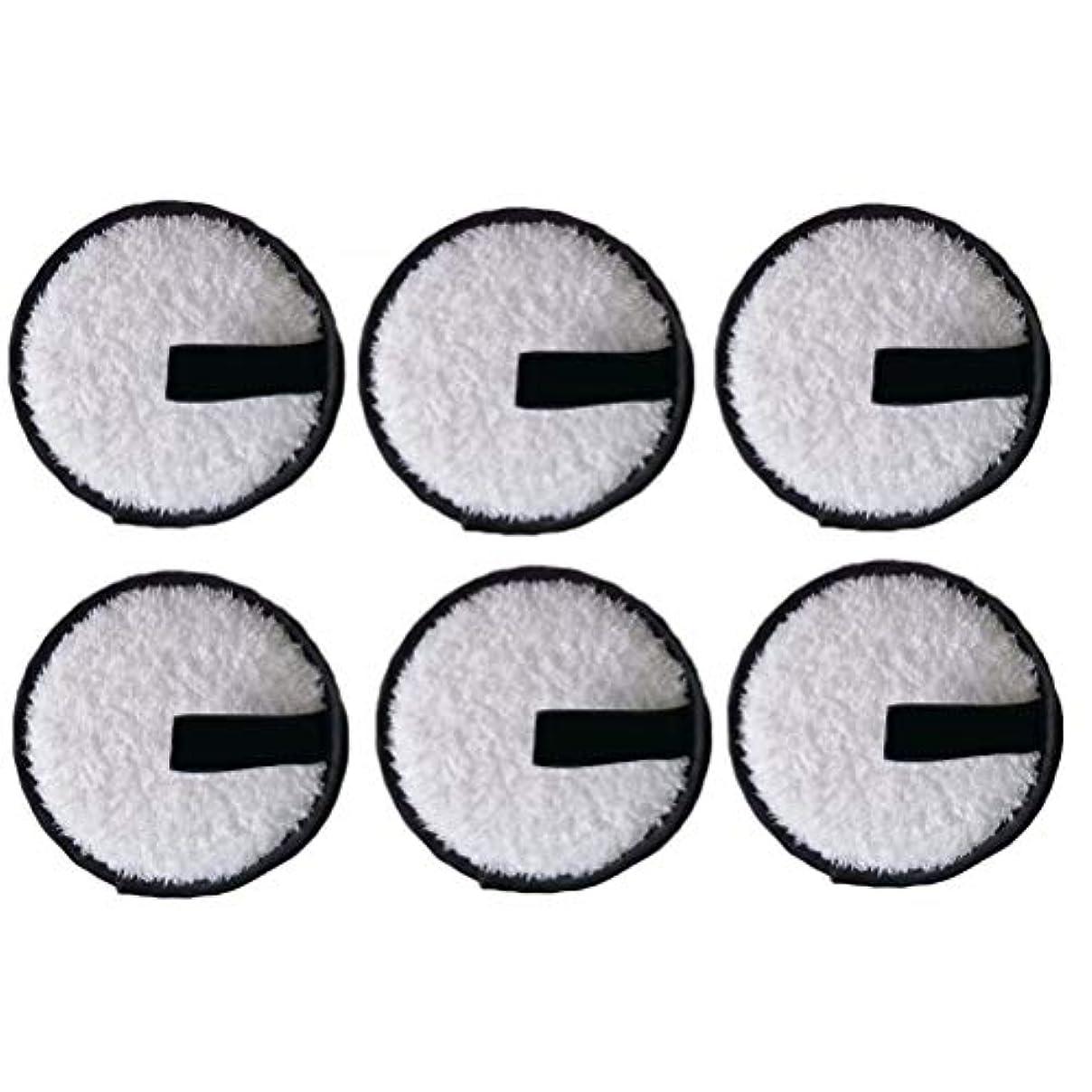 衣装精神練るFrcolor メイクアップパフ クレンジングパフ メイク落とし圧縮パッド 6本(黒)