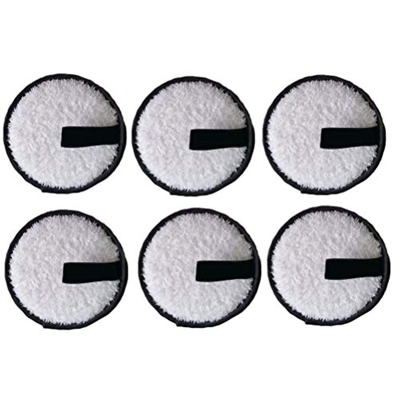 栄光の反応する一見LURROSE 6本洗顔パウダーパフ洗顔パウダーパフファッションメイク落とし圧縮パッド(黒)