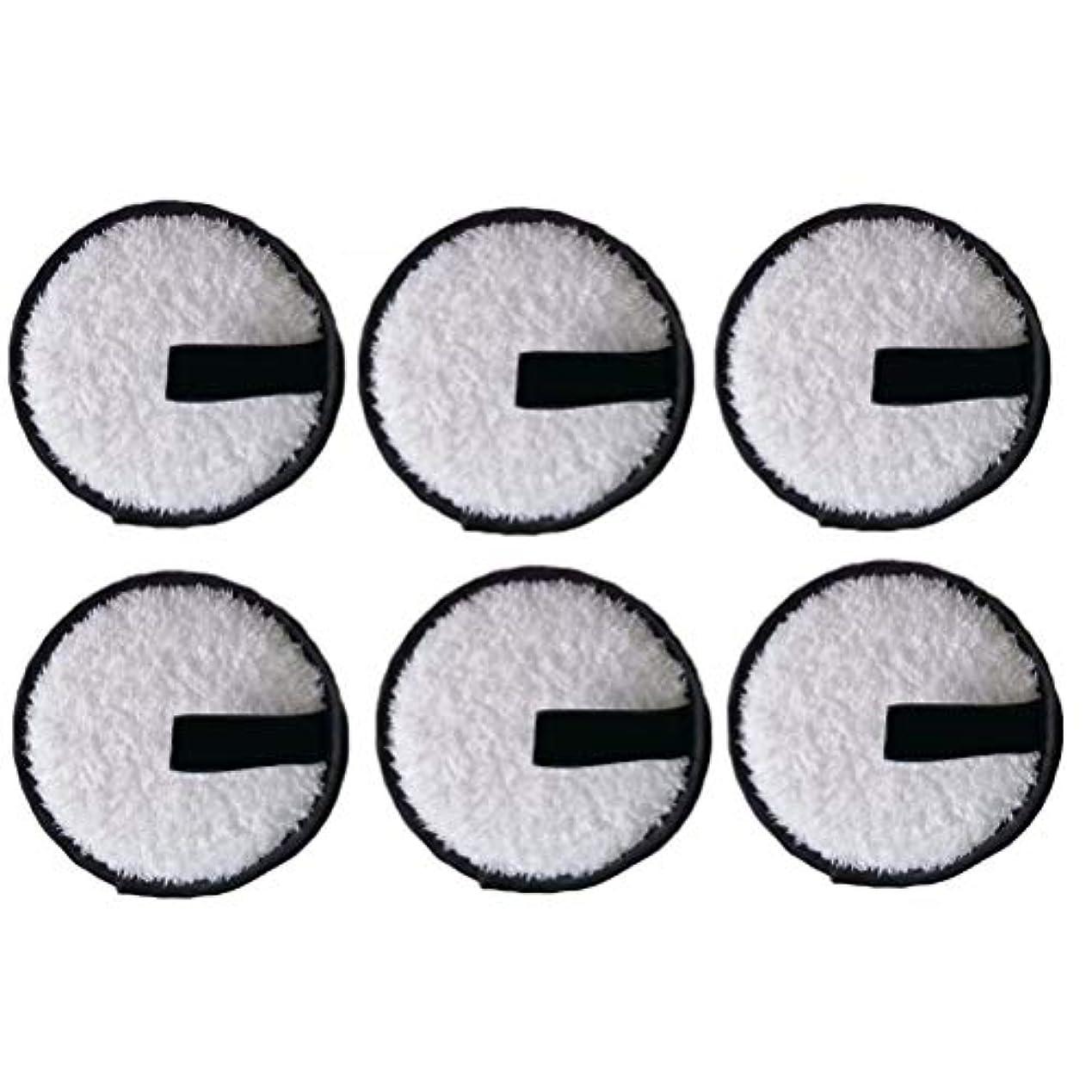 苦い乏しいコンデンサーFrcolor メイクアップパフ クレンジングパフ メイク落とし圧縮パッド 6本(黒)