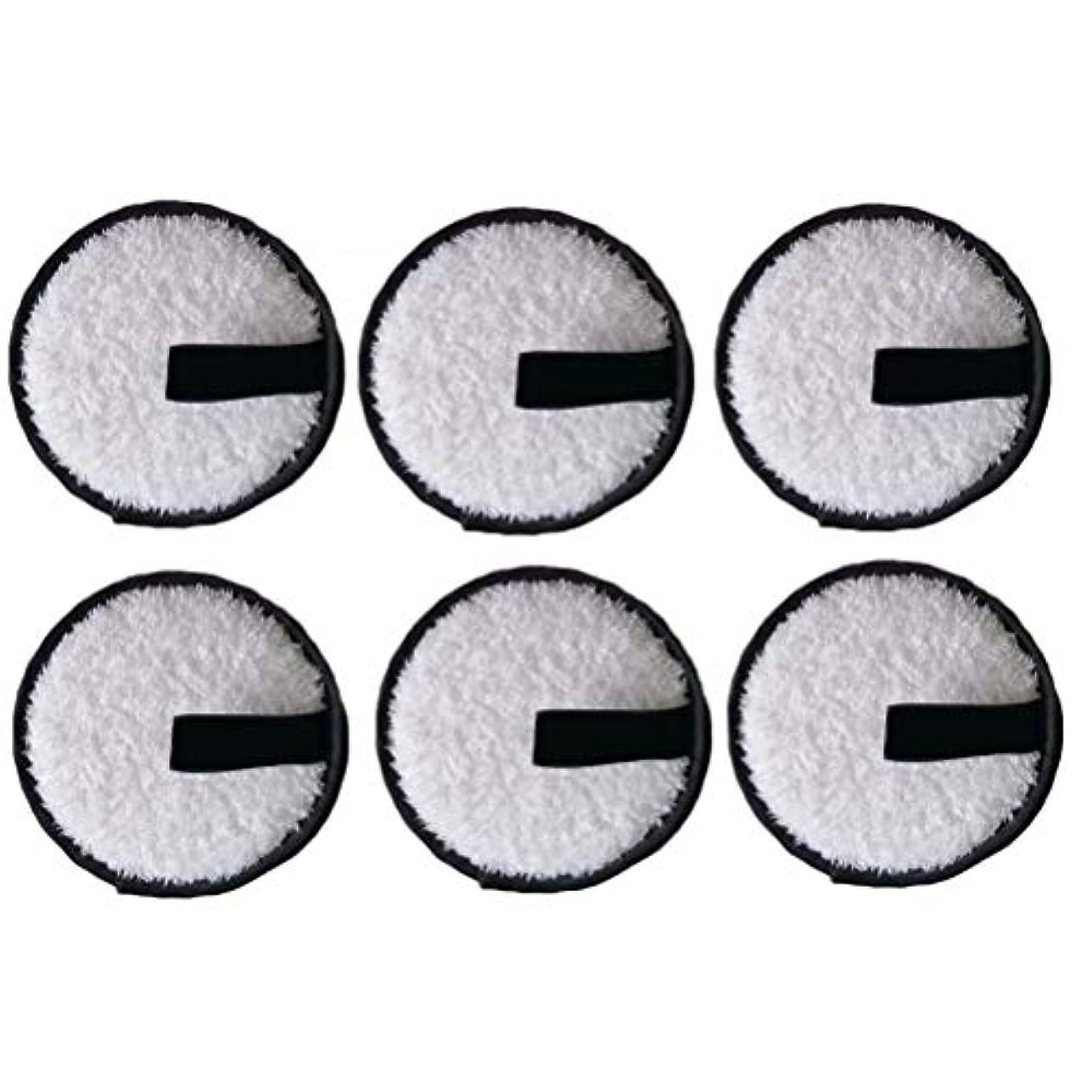 心配感染する群集LURROSE 6本洗顔パウダーパフ洗顔パウダーパフファッションメイク落とし圧縮パッド(黒)