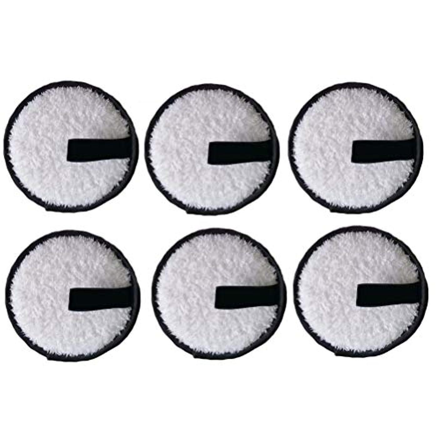 ビヨンテンションゴージャスFrcolor メイクアップパフ クレンジングパフ メイク落とし圧縮パッド 6本(黒)