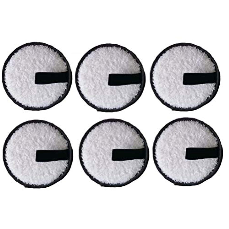 一緒に暗記する仕事LURROSE 6本洗顔パウダーパフ洗顔パウダーパフファッションメイク落とし圧縮パッド(黒)