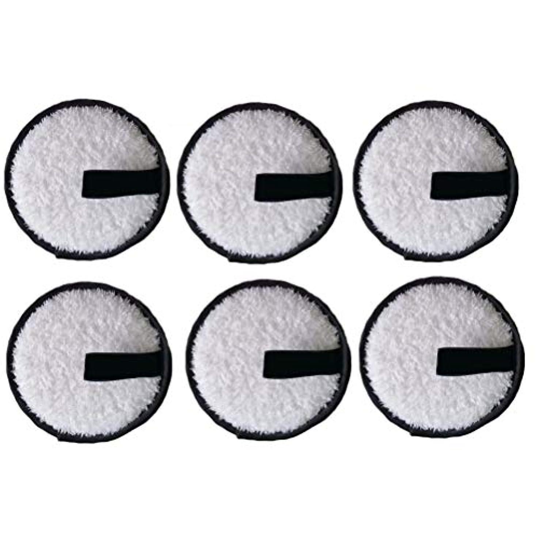 アウトドアストリップレイアウトFrcolor メイクアップパフ クレンジングパフ メイク落とし圧縮パッド 6本(黒)