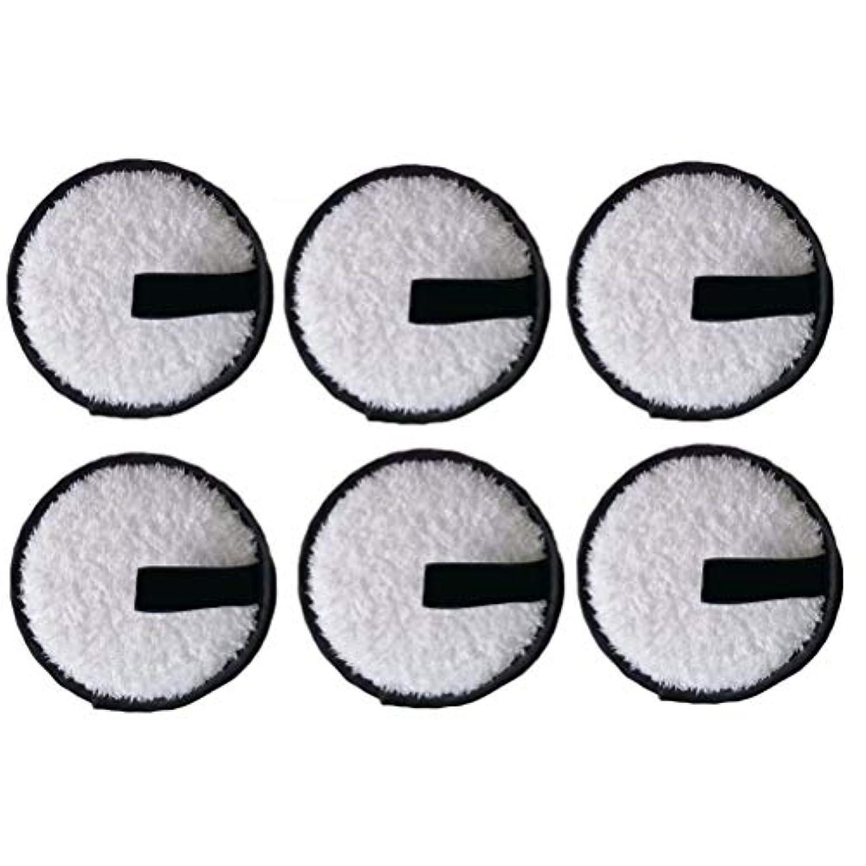 ぬるい陰気保険をかけるLURROSE 6本洗顔パウダーパフ洗顔パウダーパフファッションメイク落とし圧縮パッド(黒)