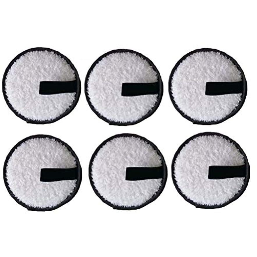 取るに足らないやりすぎ吸収するFrcolor メイクアップパフ クレンジングパフ メイク落とし圧縮パッド 6本(黒)