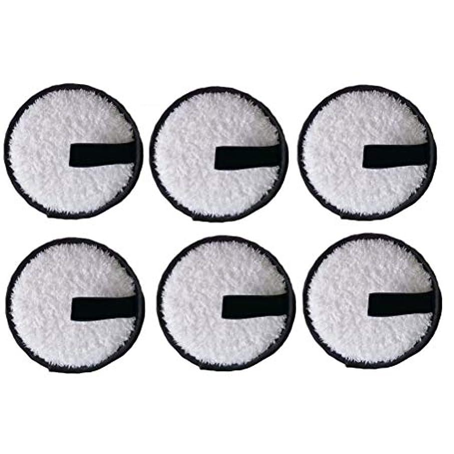 レビュアーシェード限りFrcolor メイクアップパフ クレンジングパフ メイク落とし圧縮パッド 6本(黒)