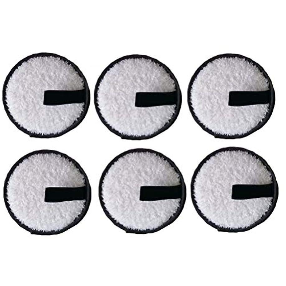 噴水薄汚い雇うLURROSE 6本洗顔パウダーパフ洗顔パウダーパフファッションメイク落とし圧縮パッド(黒)