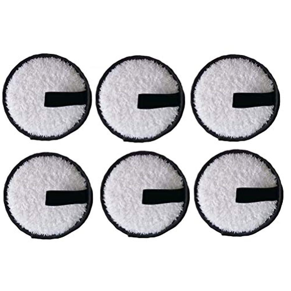 受信作家禁止するLURROSE 6本洗顔パウダーパフ洗顔パウダーパフファッションメイク落とし圧縮パッド(黒)