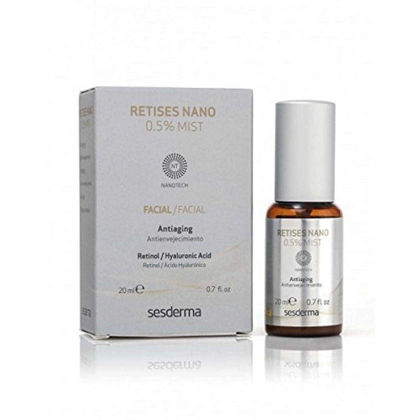高める皮肉な節約するSesderma Retises Nano 0,5% Mist 20ml [並行輸入品]