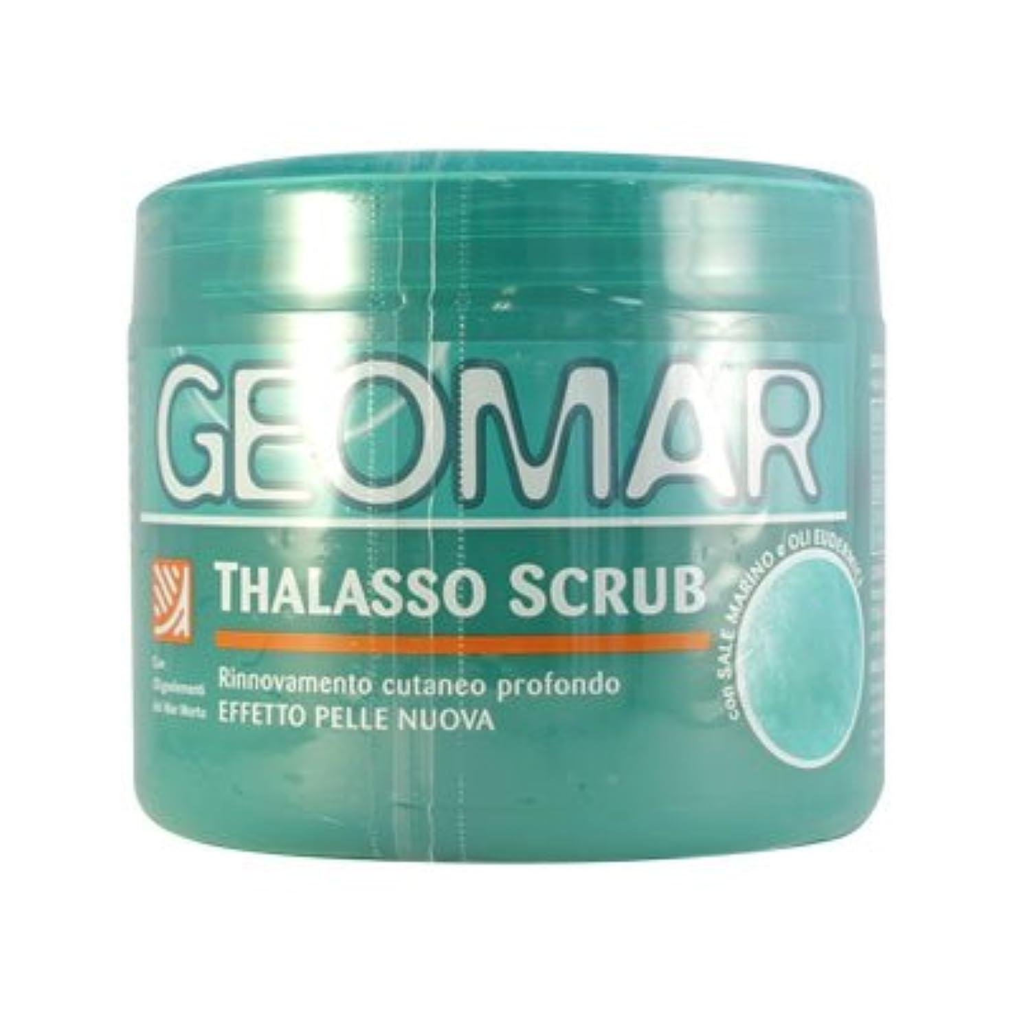 スイス人香り魅惑するジェオマール GEOMAR タラソスクラブ 600g