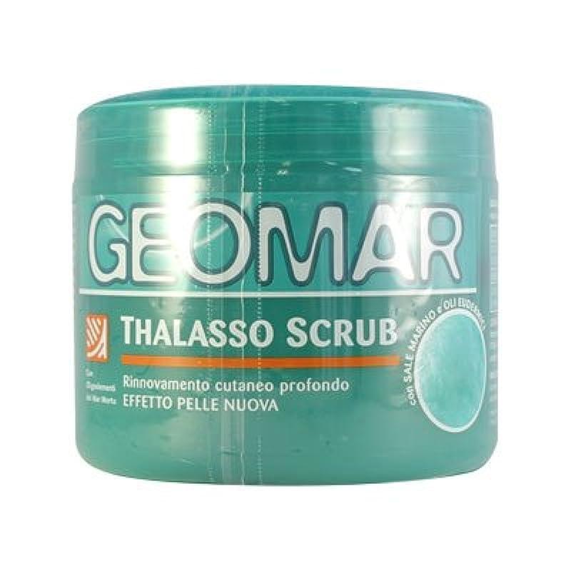 安心させる分析するかわいらしいジェオマール GEOMAR タラソスクラブ 600g