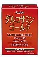 えがおの グルコサミンゴールド 【1箱】(1箱/30袋入り 約1ヵ月分) 栄養補助食品