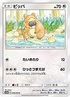 ポケモンカードゲーム/PK-SM10a-038 ビッパ C