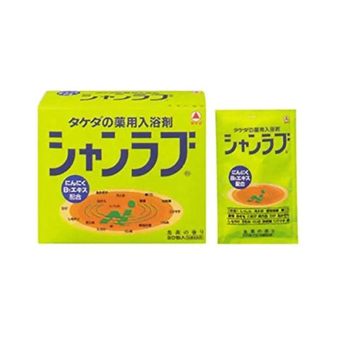 スリラーケーブルカーうんざり【2個】 シャンラブ 生薬の香り (30g×30包)x2個 (4987123129640)