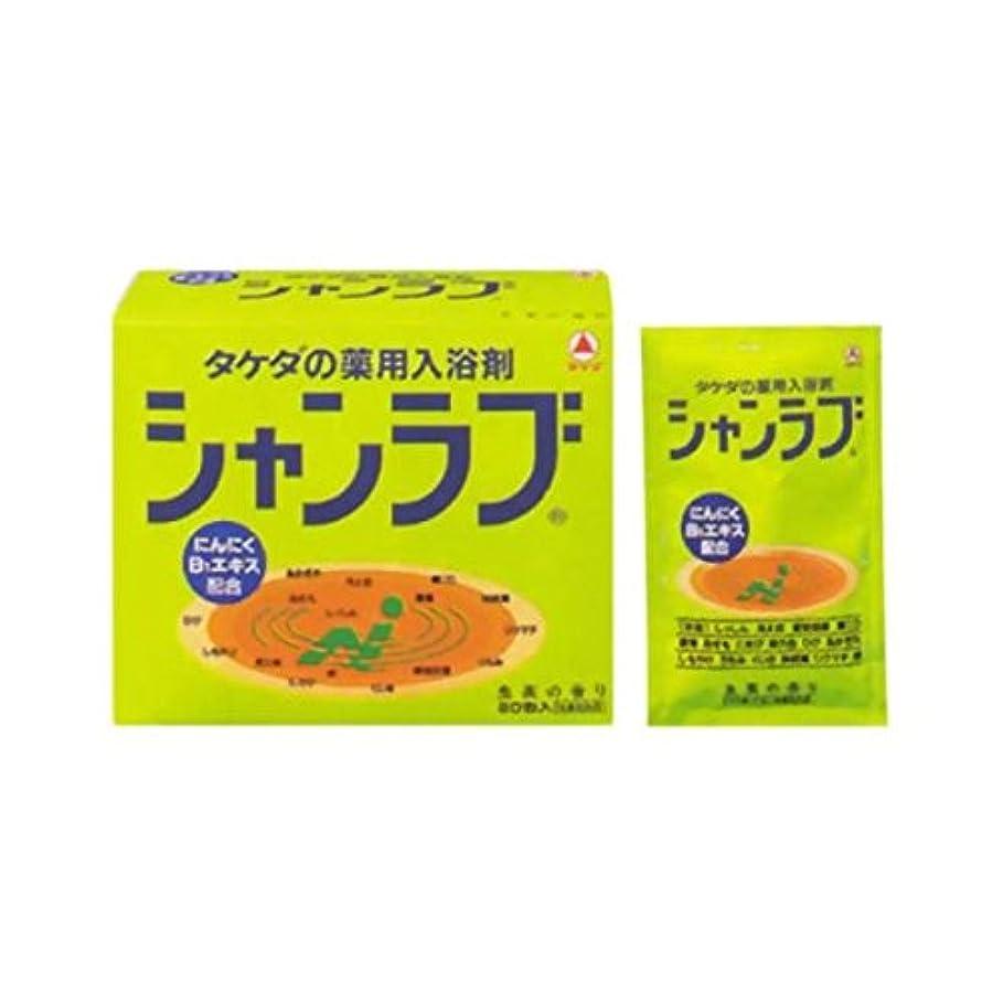 キャビン拍手同意【2個】 シャンラブ 生薬の香り (30g×30包)x2個 (4987123129640)