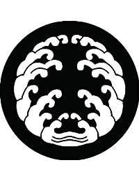 家紋シール 青山波紋 布タイプ 直径40mm 6枚セット NS4-1981
