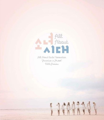 ALL ABOUT GIRLS' GENERATION [PARADICE IN PHUKET] DVD PREVIEW写真集 [書籍]