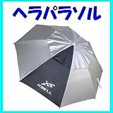 お買得品 ヘラパラソル 100cm SP-899
