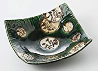 織部の里 織部 福寿 盛鉢