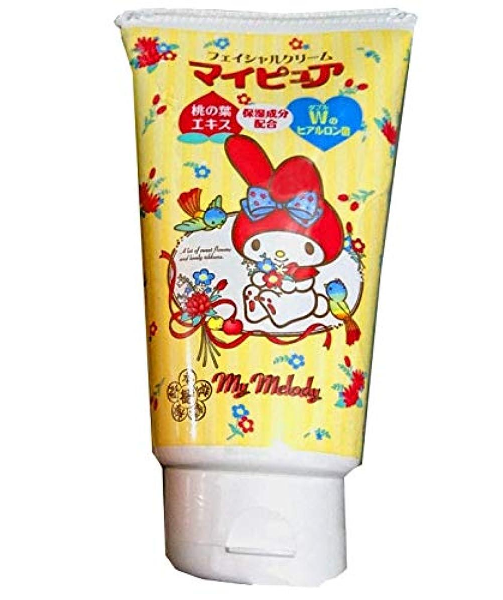 ハックスキップ時間【とっても可愛いサンリオ?限定品!】マイピュア フェイシャルクリーム 100g