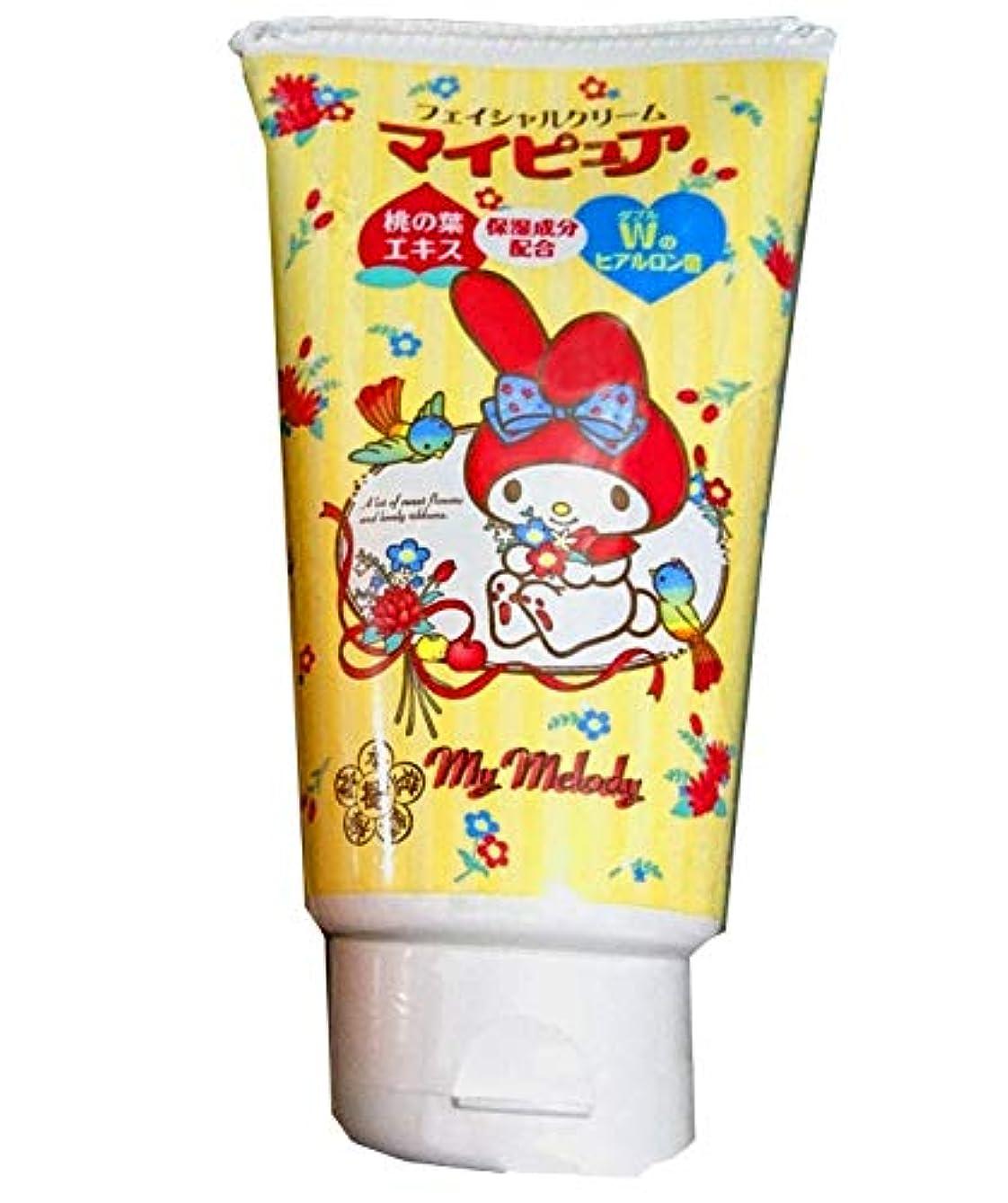テスト到着浴【とっても可愛いサンリオ?限定品!】マイピュア フェイシャルクリーム 100g
