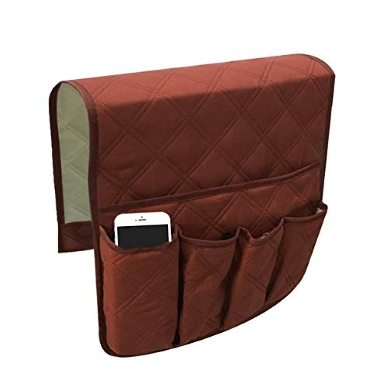 Saikogoods バッグをぶら下げ防水紬 アームチェアソファチェア 収納袋 雑貨ホルダー 家庭主催 ダークブラウン