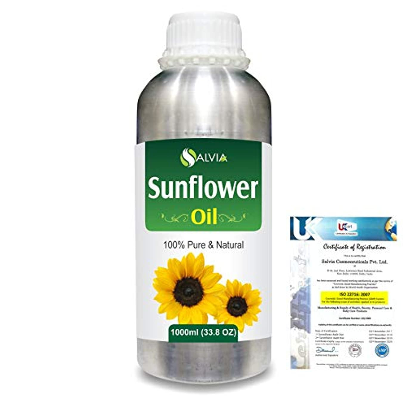 パトロン軽量ワゴンSunflower (Helianthus annuus)100% Natural Pure Carrier Oil 1000ml/33.8fl.oz.