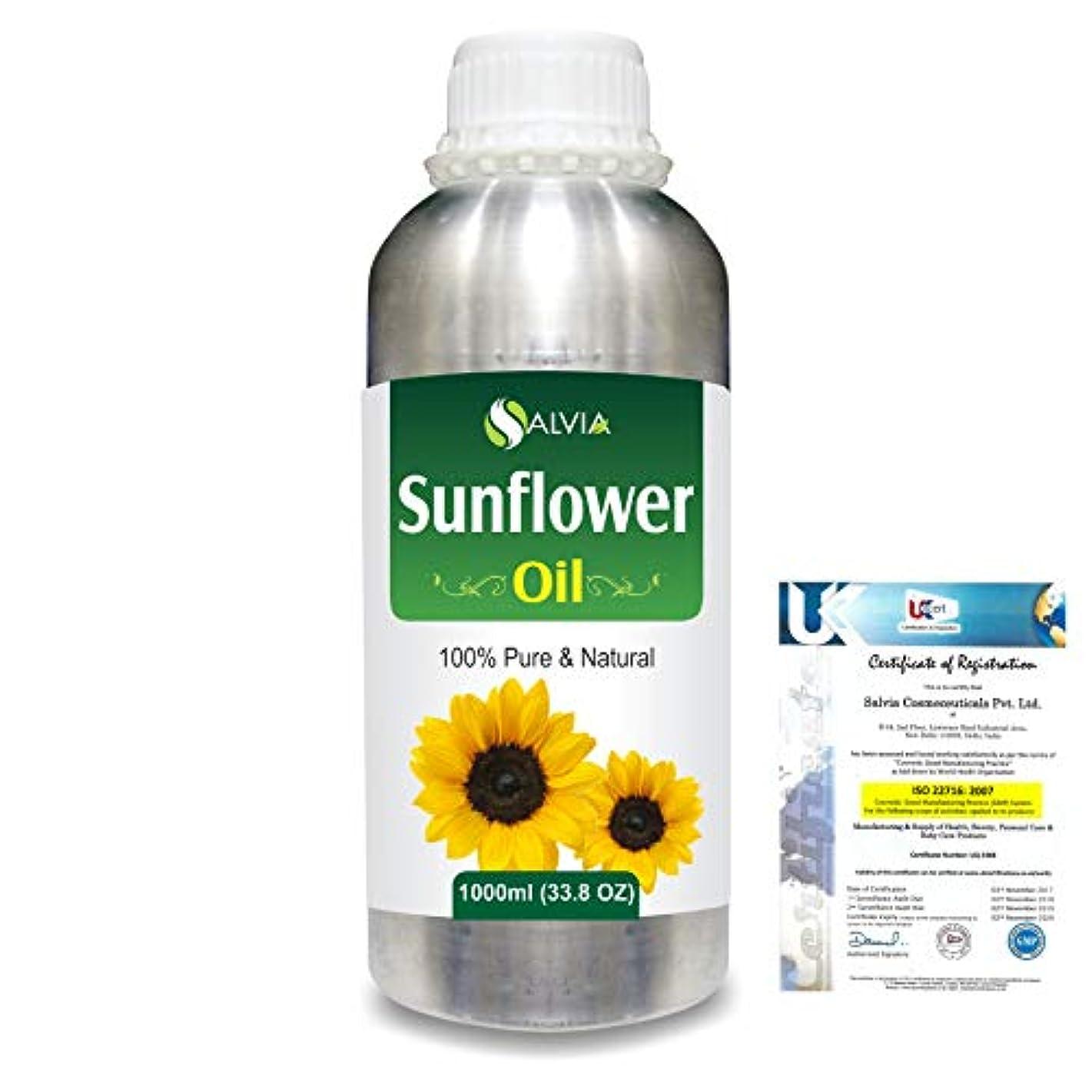不当含むやけどSunflower (Helianthus annuus)100% Natural Pure Carrier Oil 1000ml/33.8fl.oz.