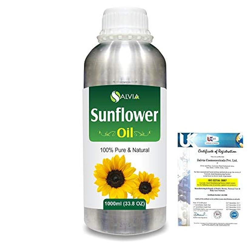 恐怖症声を出して軽量Sunflower (Helianthus annuus)100% Natural Pure Carrier Oil 1000ml/33.8fl.oz.