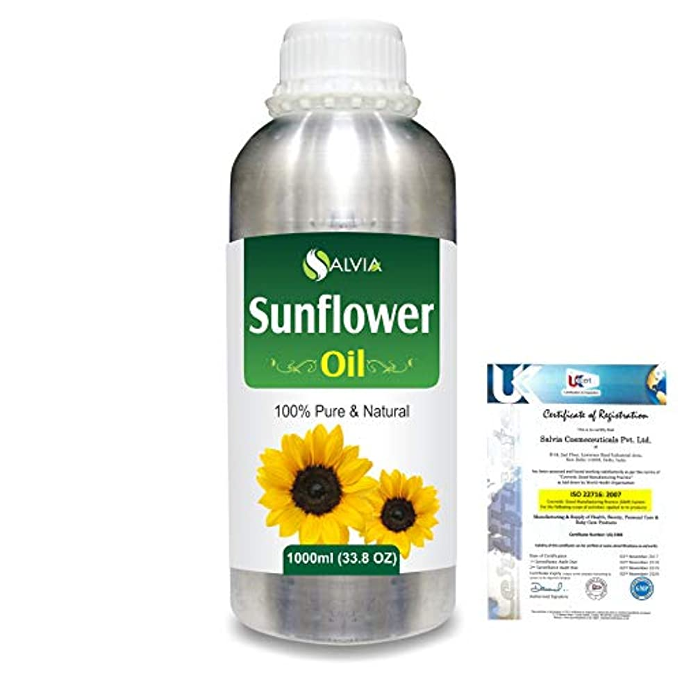 雷雨アルプス吸収Sunflower (Helianthus annuus)100% Natural Pure Carrier Oil 1000ml/33.8fl.oz.