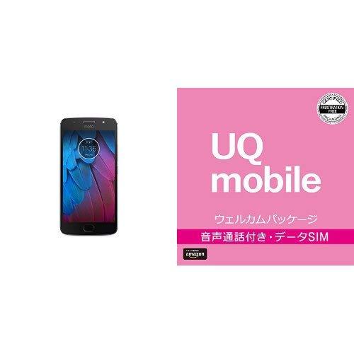 モトローラ SIM フリー スマートフォン Moto G5S 3GB 32GB ルナグレー 国内正規代理店品 PA7Y0009JP/A   BIGLOBE UQモバイル エントリーパッケージセット
