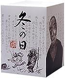 連句アニメーション 冬の日 DVD-BOX