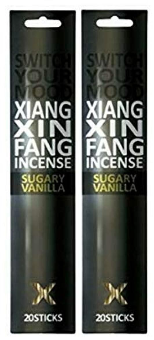 バレーボール想定するおなじみの(2個セット) XIANG XIN FANG INCENSE シュガーリーバニラ 20本入