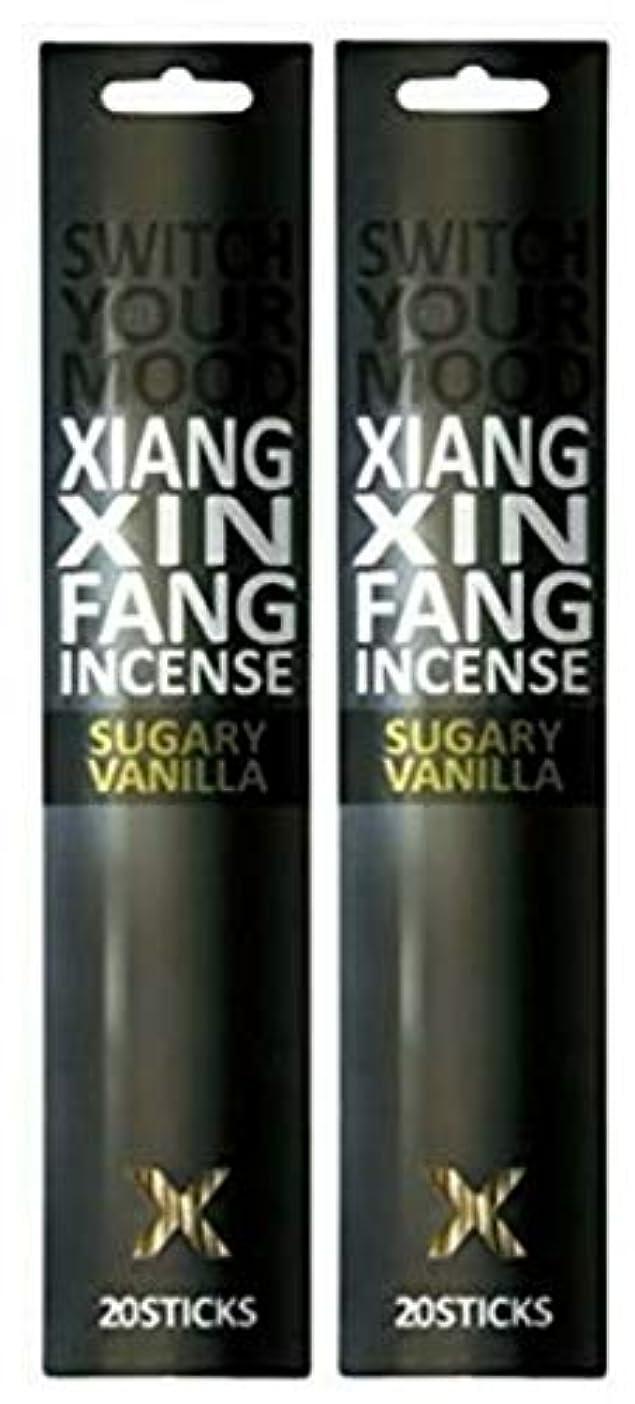 うなずく解釈セミナー(2個セット) XIANG XIN FANG INCENSE シュガーリーバニラ 20本入