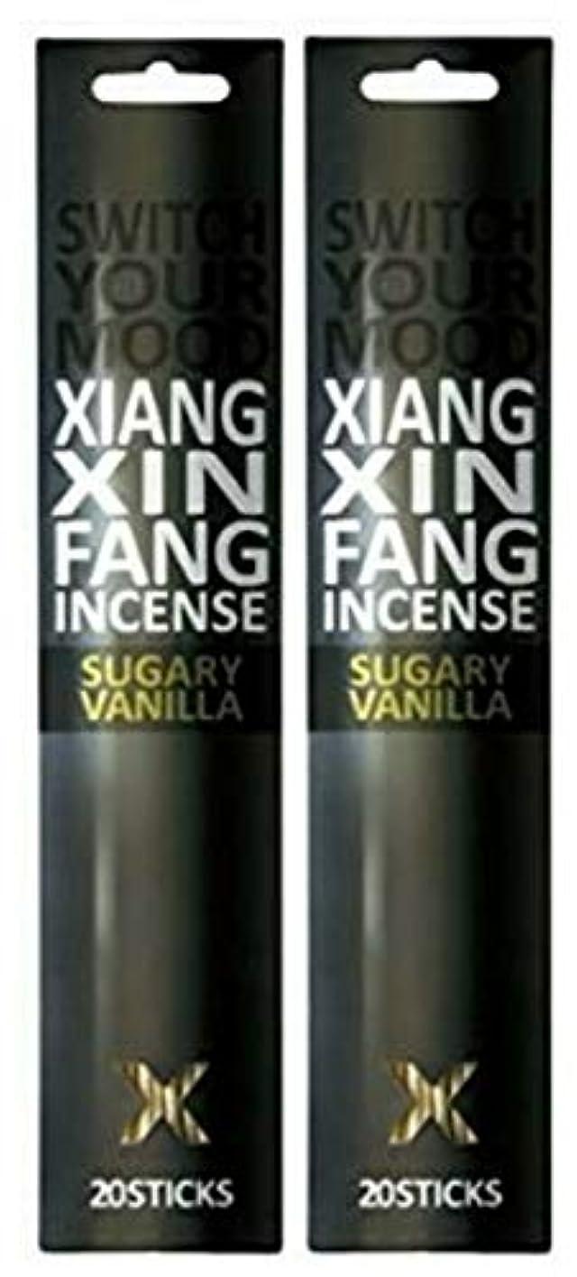 取得マチュピチュ誇り(2個セット) XIANG XIN FANG INCENSE シュガーリーバニラ 20本入