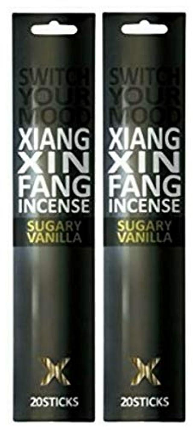 抵抗力がある学校の先生毎日(2個セット) XIANG XIN FANG INCENSE シュガーリーバニラ 20本入