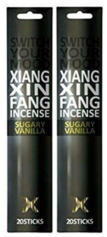 概要アラーム同化(2個セット) XIANG XIN FANG INCENSE シュガーリーバニラ 20本入